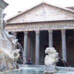 Пантеон - Рим