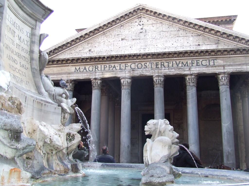 Пантеон в Рим